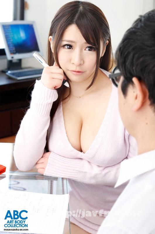 The nana aoyama best colection mp4