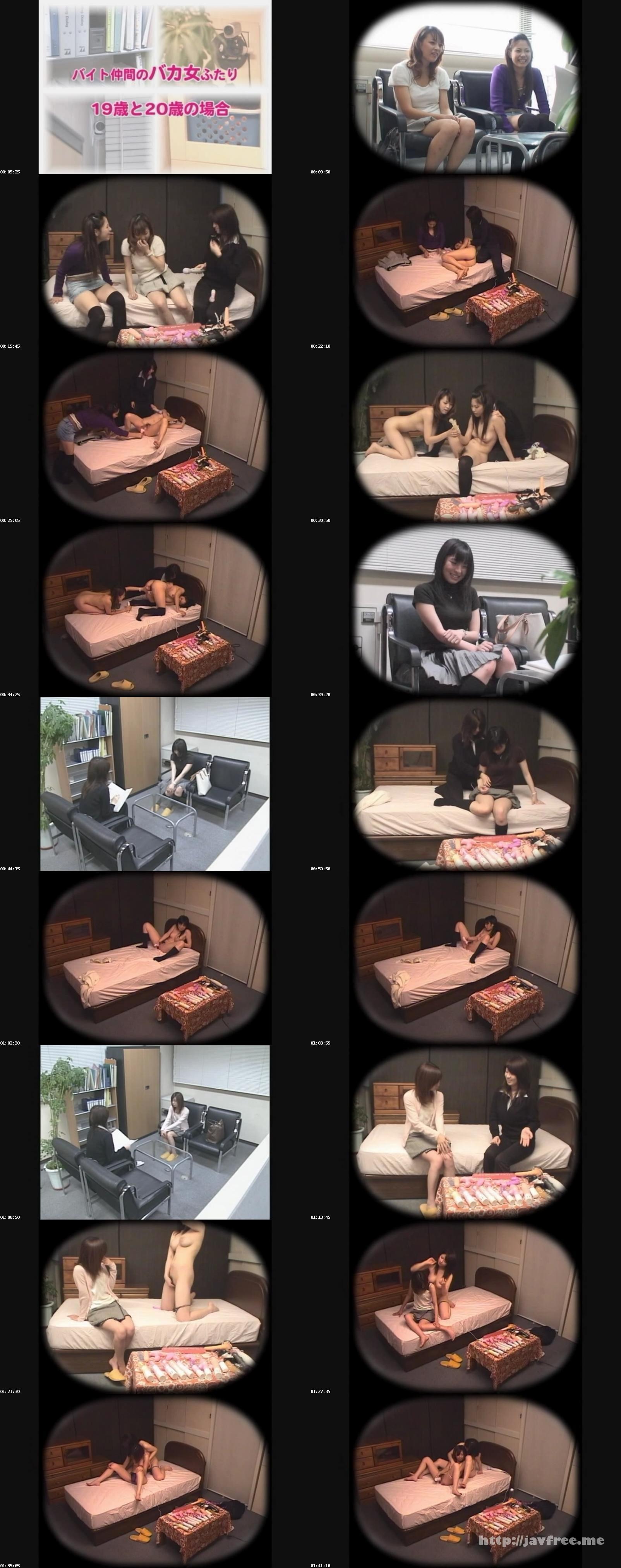 [BPC 013] 女AV監督の素人レズナンパ盗撮 初めてのアダルトグッズモニター!超イキまくり!! そしてレズ体験!!! BPC