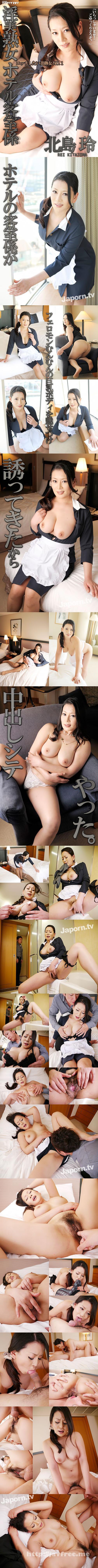 [BT 120] 淫美熟女ホテル客室係 : 北島玲 北島玲 Rei Kitajima BT