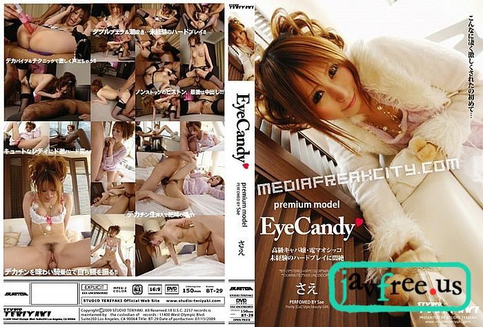 [BT 29] Premium Model Eye Candy:Sae Premium Model EyeCandy BT