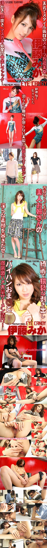 [BT 34] Eye Candy : 伊藤みか 伊藤みか Mika Ito BT