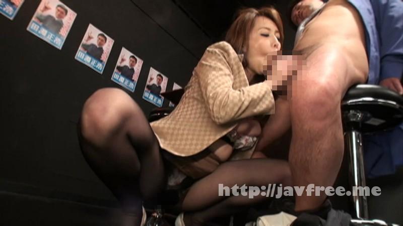 [CESD 127] 愛ある性治家 心の底から感じる本気セックスで日本の少子化問題を解決…赤ちゃんが欲しいの 風間ゆみ 風間ゆみ CESD