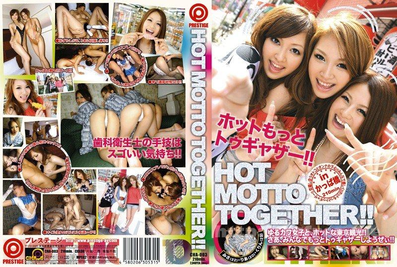 [CHA 003] HOT MOTTO TOGETHER!! CHA