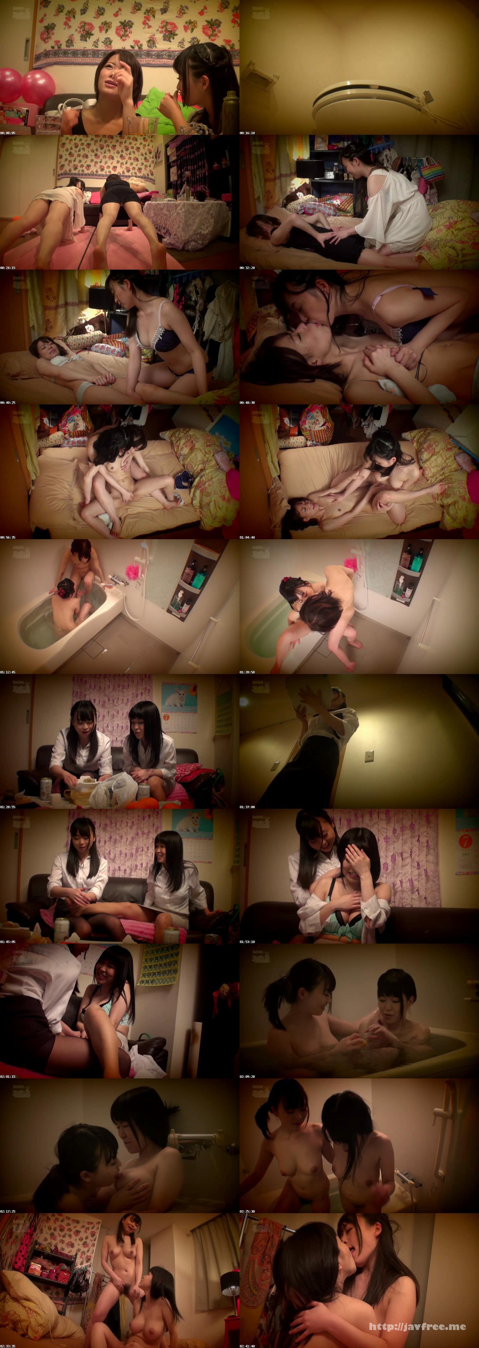 [CLUB 150] 可愛い女の子しか興味の無い私(♀)が、ノンケな女友達を部屋に持ち帰り強引にレズって隠し撮り2 CLUB