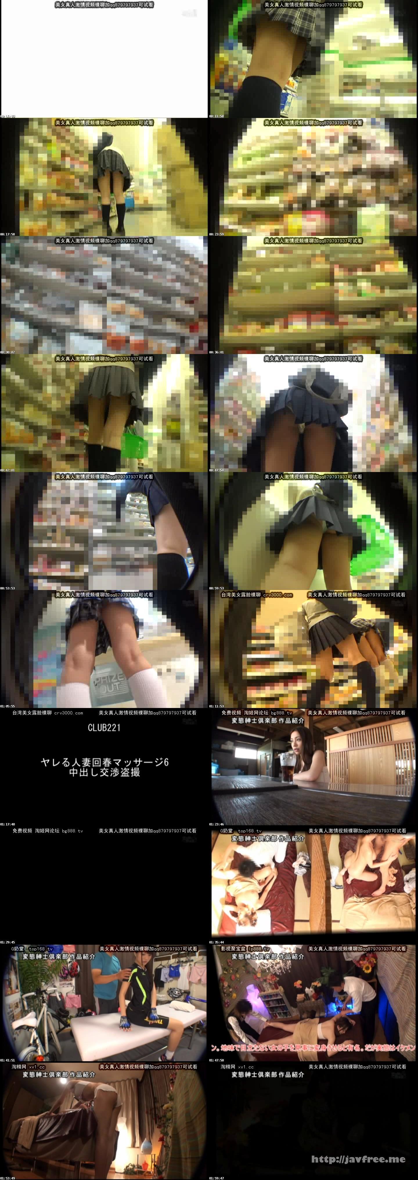 [CLUB 238] 街エロ盗撮 東京パンチラ捜査線 女子校生編7 CLUB