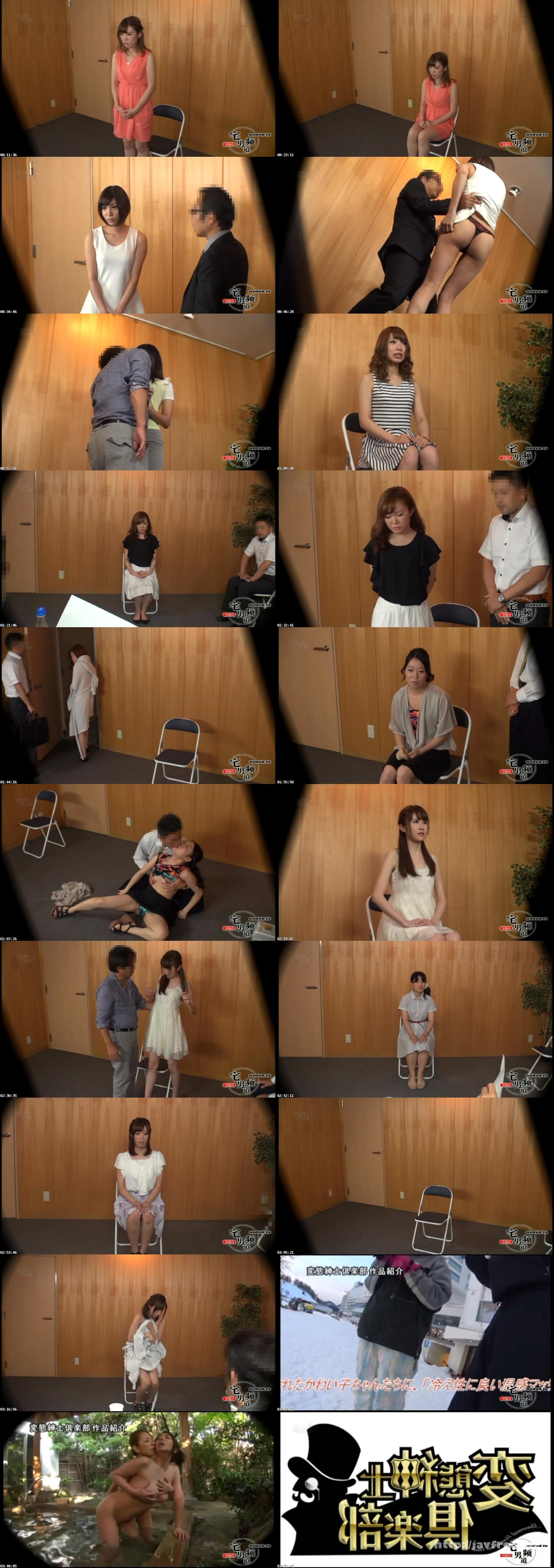 [CLUB 247] 偽の猥褻映画をでっちあげ、新人女優たちを羞恥面接!「映画の為ならなんでもします」という美少女たちに、ラブシーンの審査と称して隣にいたマネージャーとキスをさせたり、服を脱がせてセクハラしまくった盗撮映像 CLUB