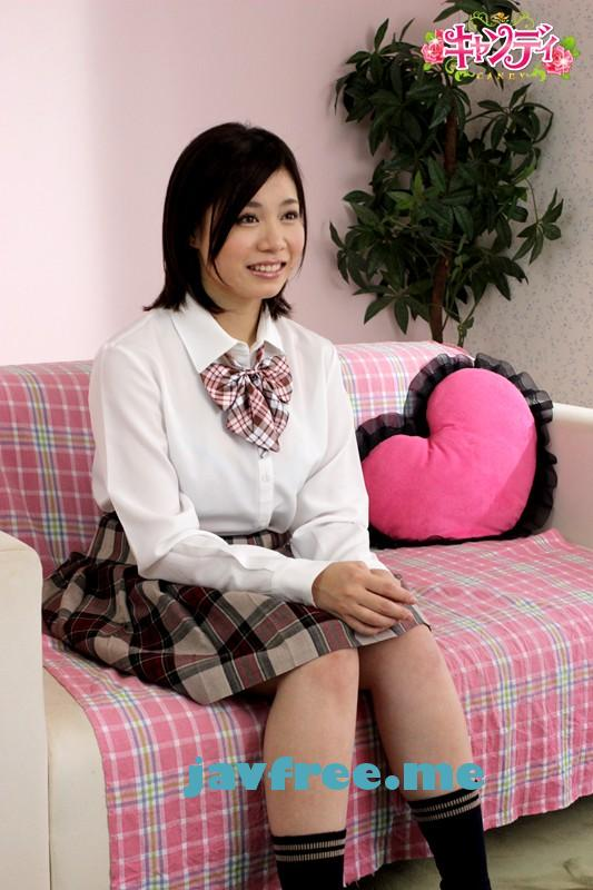 [CND 035] 21世紀美少女 太陽の娘 愛梨18歳AVデビュー CND