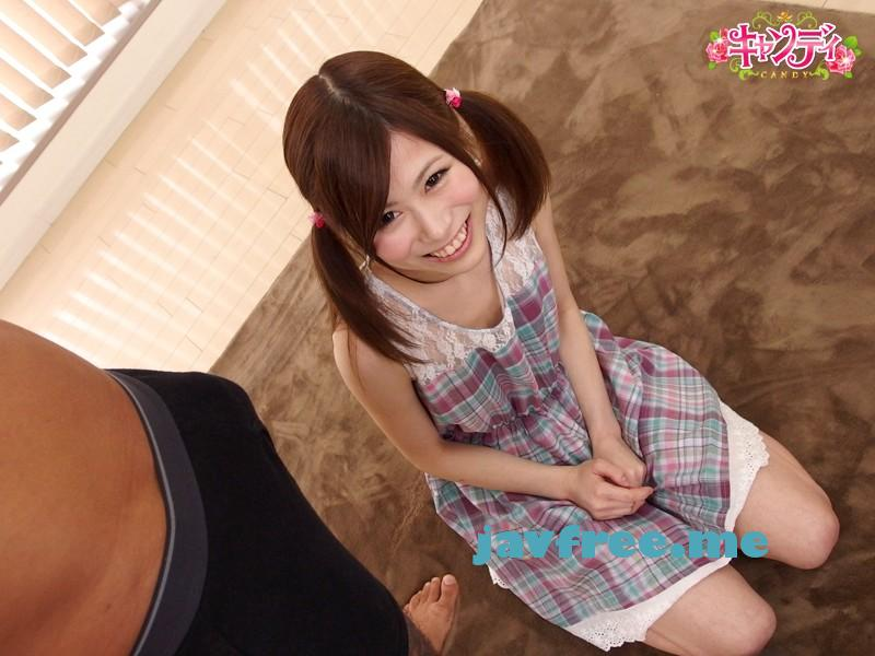 [CND 039] 細すぎる体重35kgのパイパン美少女 AVデビュー 岡本ひかり身長149c... 岡本ひかり CND