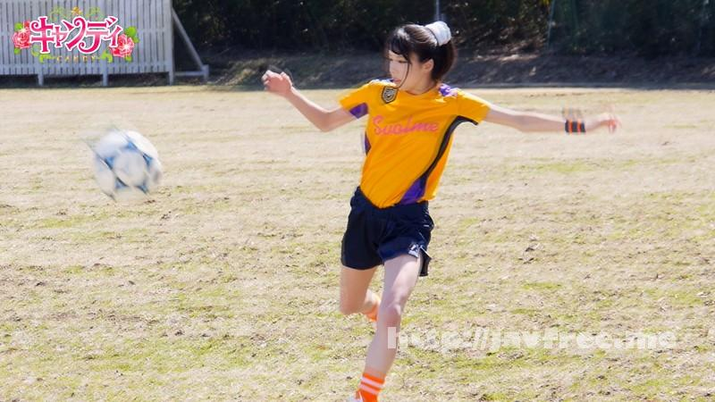 [CND 101] 元全日本選抜強化指定選手 奇跡のAVデビュー 常盤こころ 常盤こころ CND