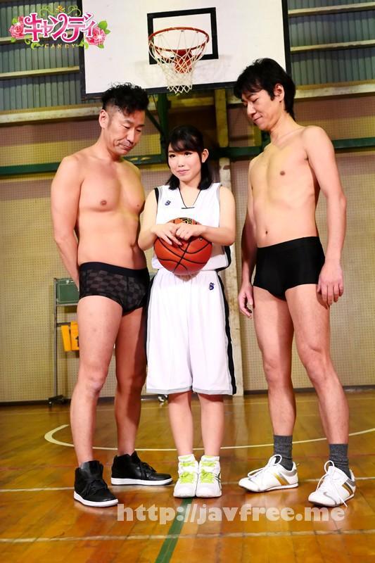 [CND 140] 某県大会優勝チームのメンバー! バスケ部女子大生AVデビュー!! 恋中いろは 恋中いろは CND