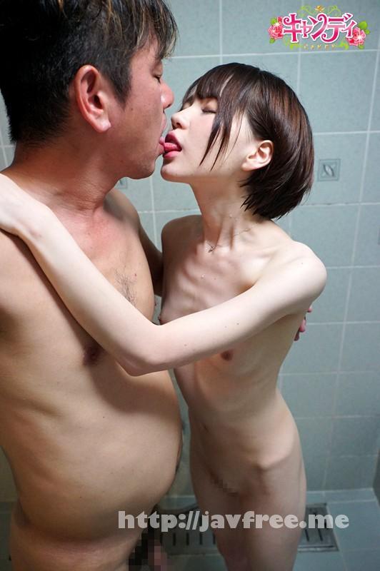 [CND 147] 透き通る美肌のパイパンスレンダー美少女AVデビュー 月島遥花 月島遥花 CND