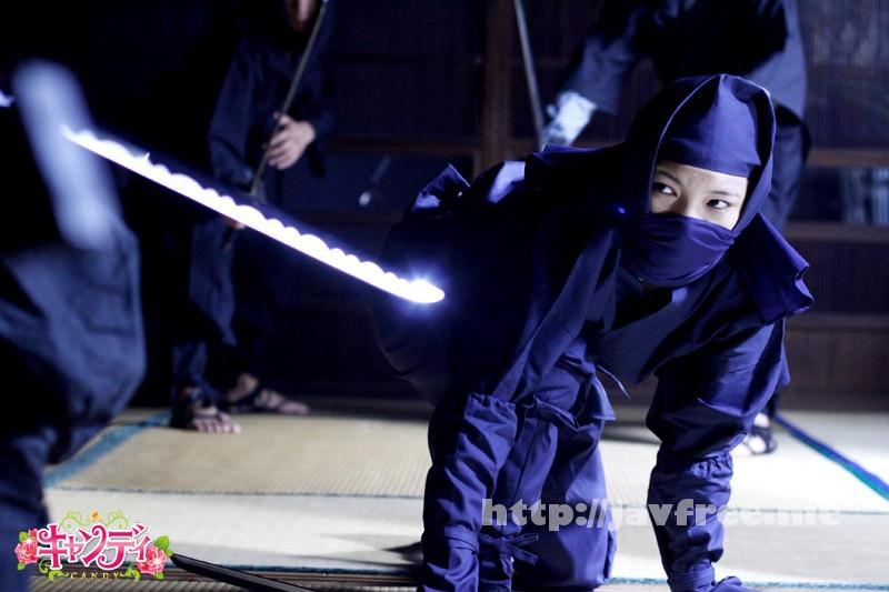 [CND 157] 現役くノ一 ワケありAVデビュー! くノ一メイ CND