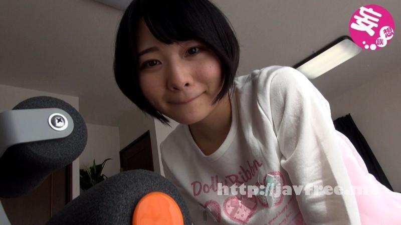 [COSU-022] ロリパンツ履いたつるペタ少女をねぶり尽くす かれん