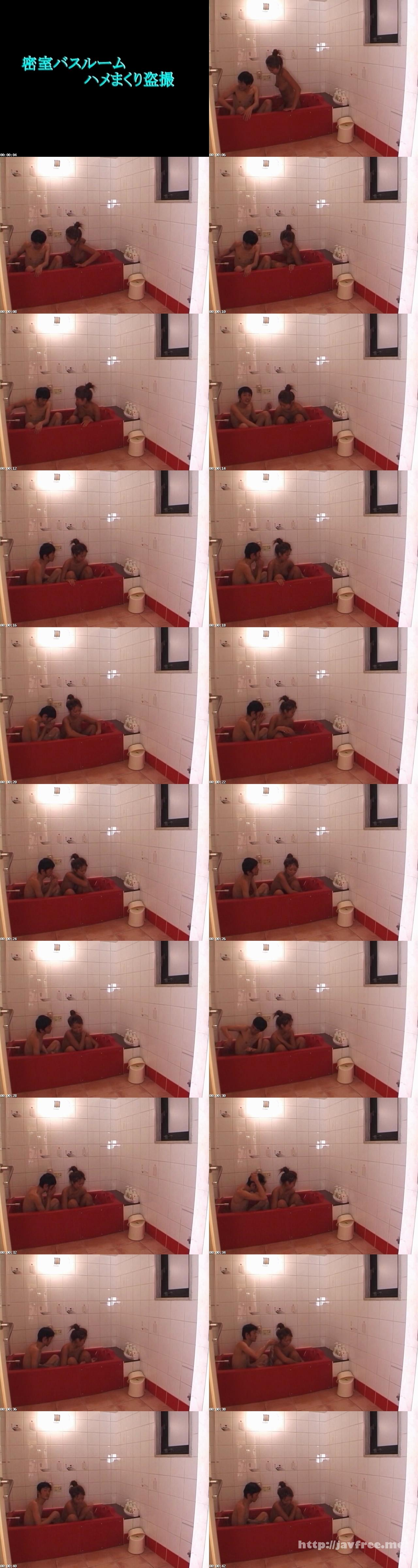 [CURO-291] 密室バスルームハメまくり盗撮