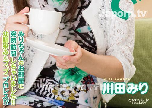 [CWP 111] キャットウォーク ポイズン 111 自宅でしようよ♥ : 川田みり 川田みり Miri Kawada CWP