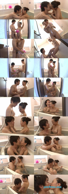 Chu chu 122912 097 Sweet Bath Time~鈴木一徹と一緒にお風呂♪~ 宮村恋 Chu chu