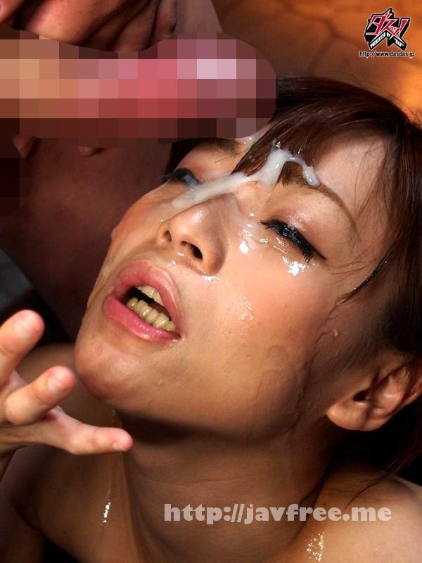 [DASD 275] 全発射本物精子 美しい顔にぶちまけられる大量のザーメン 京野明日香 京野明日香 DASD