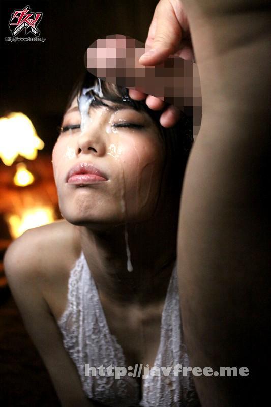 [DASD 278] 全発射本物精子 猫目美少女のゴックンぶっかけ連続生ハメ中出し 川菜美鈴 川菜美鈴 DASD