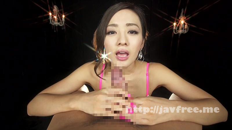 [DDB 311] 淫語痴女 たかせ由奈 たかせ由奈 DDB