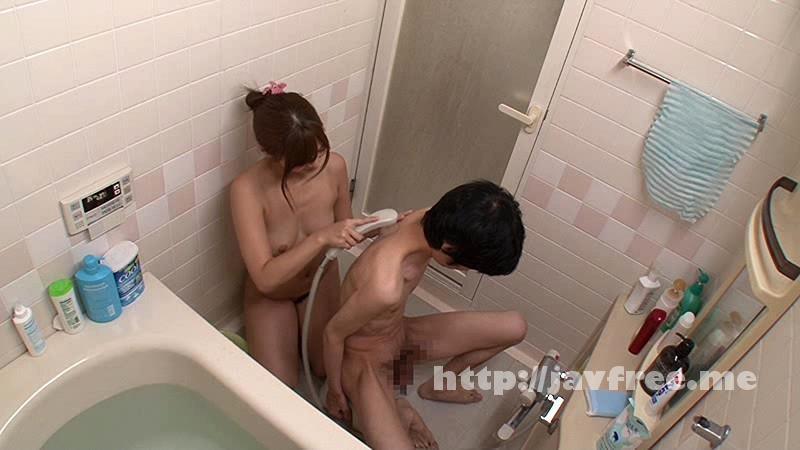 [DISM 026] 「『エッチ動画を見て興奮するわけないじゃん』と言っていた姉が…僕が風呂に入っていると『オナニー手伝ってあげよっか?』」VOL.1 DISM