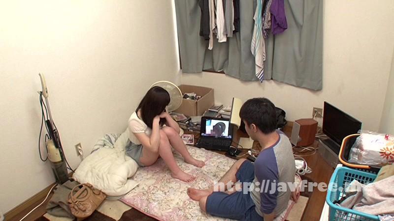 [DISM 032] 「『エッチ動画を見て興奮するわけないじゃん』と言っていた姉が…僕が風呂に入っていると『オナニー手伝ってあげよっか?』」VOL.2 DISM