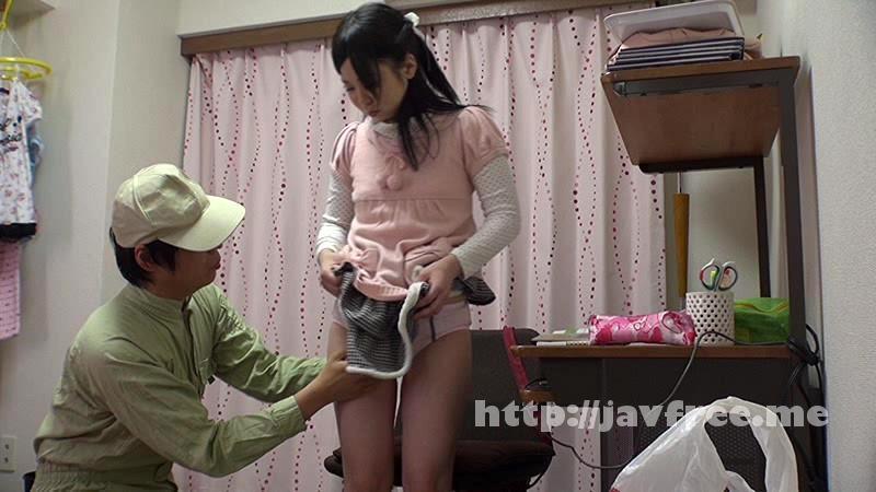 [DISM 033] 「無垢ないいなり少女の完全無毛マ●コに精子という『お薬』を大量注入!犯されているとも知らずに中出しされた娘は母親と一緒に笑顔で帰宅する…」VOL.1 DISM