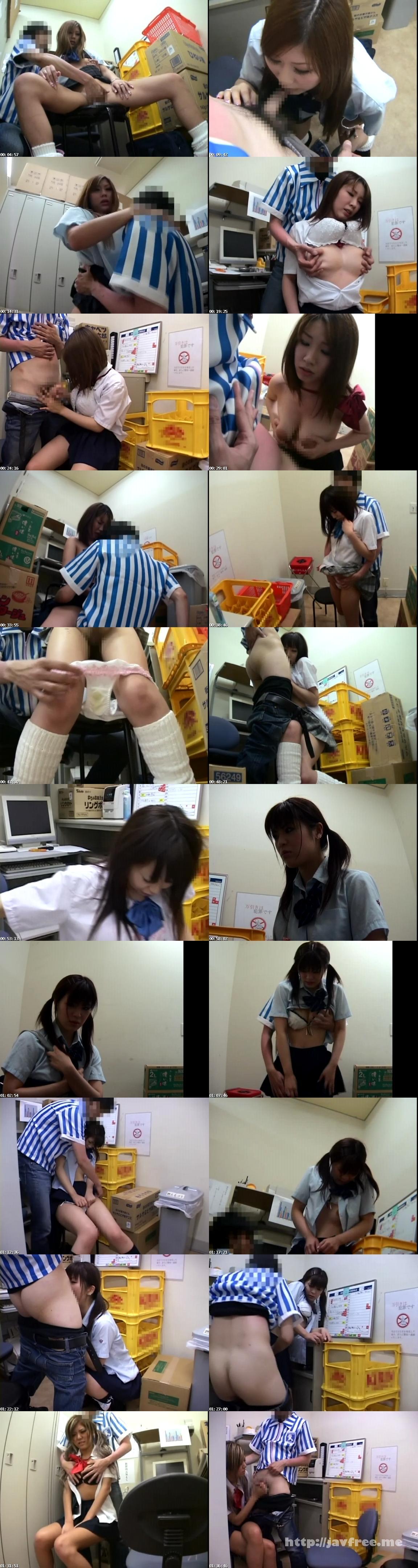 [DKYS 04] 某コンビニオーナー流出 万引き女子校生全裸謝罪 DKYS