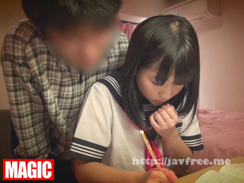 [DLY 001] 変態家庭教師の教え子わいせつ盗撮映像 DLY