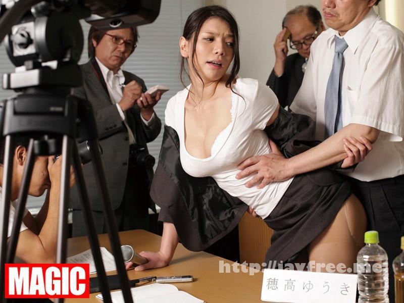 [DLY 007] セックス謝罪会見 日本の謝罪会見はここまで来た!? 謝って済む問題か!!性意を見せろ!! 長谷川夏樹 葵千恵 穂高ゆうき DLY