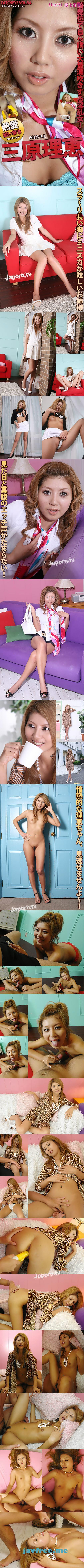 [DRC 054] CATCHEYE Vol.54 ~Model Collection Select~ : Rie Mihara 三原理恵 Rie Mihara DRC