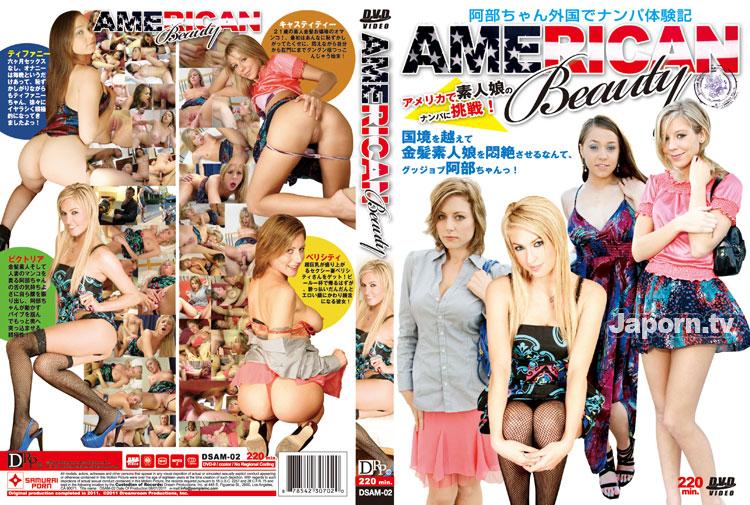 [DSAM 02] 外国でナンパ体験記「アメリカンビューティー」アメリカで素人娘のナンパに挑戦! DSAM