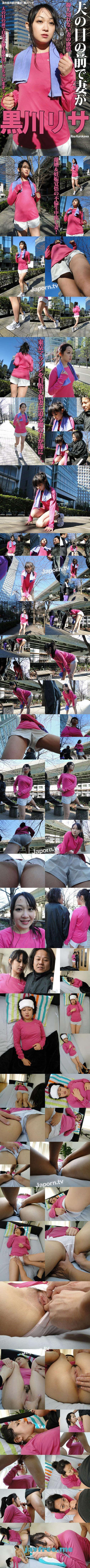 [DSAM 31] 夫の目の前で妻が : 黒川リサ 黒川リサ Risa Kurokawa DSAM