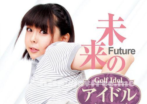 [DSAM 66] 未来のアイドルゴルファーは君だ! : 伊澄知世 伊澄知世 Tomoyo Isumi DSAM