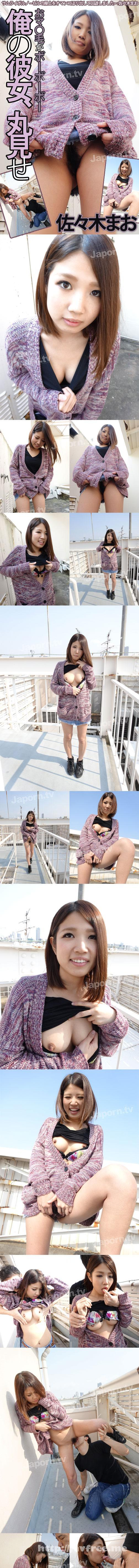 [DSAM 85] ビルの屋上をオマンコほり出して回遊しました : 佐々木まお 佐々木まお Mao Sasaki DSAM