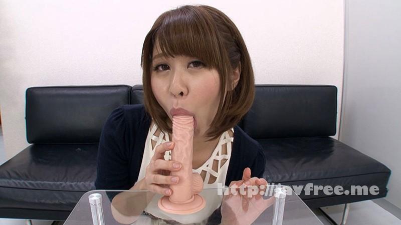 [DSKM 117] 素人娘 初めてのディルドオナニー Vol.8 DKSM