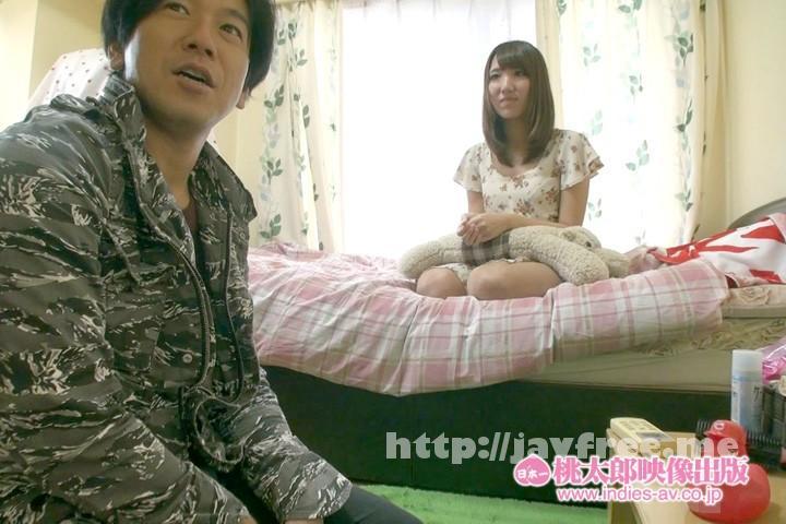 [DSS-185] GET!! スピンオフ 神ってる!!広島の奇跡 可愛すぎる○ープ女子を発掘!