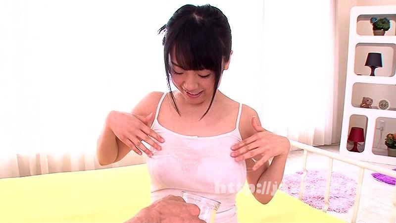 [DV 1678] 長瀬麻美がシテアゲル◆ 長瀬麻美 DV