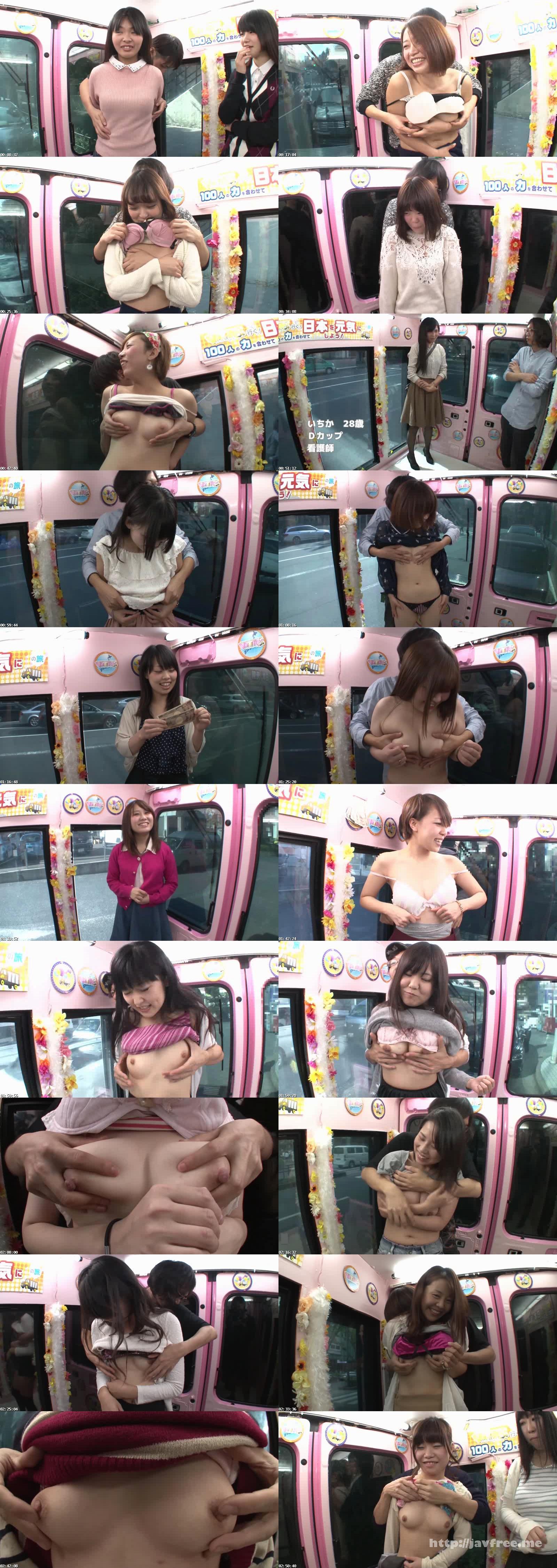 [DVDES 812] 完全撮り下ろし乳もみナンパ!おっぱいパワーで日本を元気にしよう!!恥じらう赤面素人娘101人の色・形・大きさの違う生おっぱいを揉んで!触って!鷲掴み!街行く女の子たちに交渉→即揉み!vol.02 DVDES
