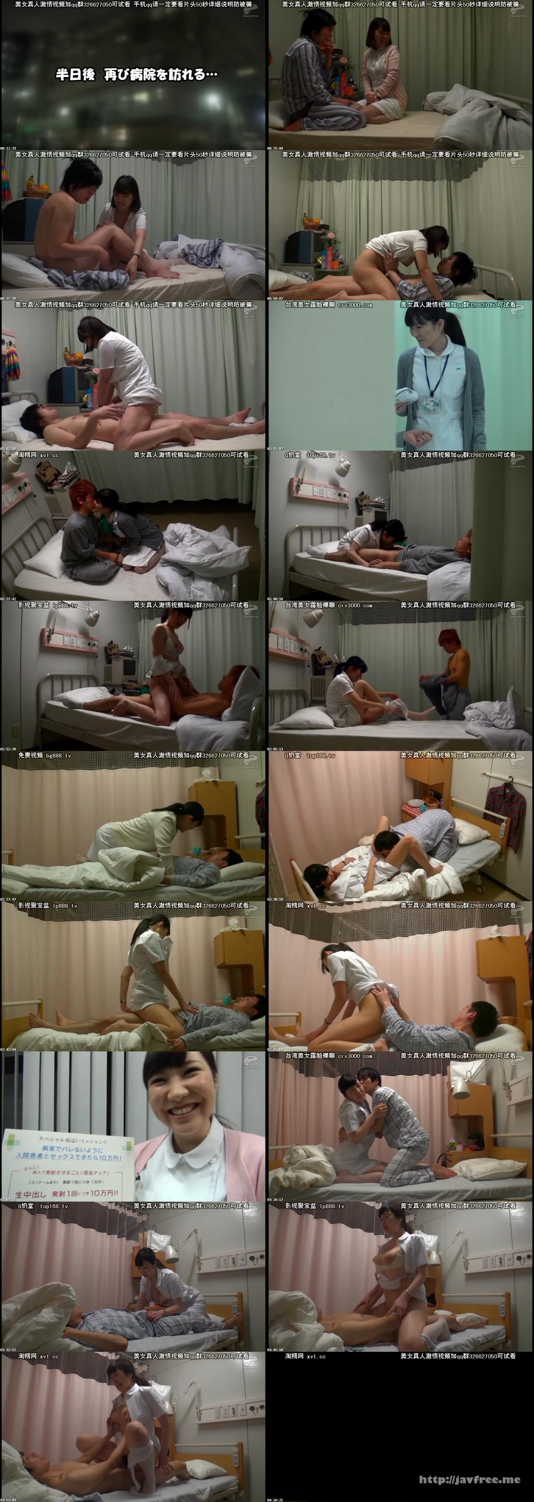 [DVDES-967] 一般男女モニタリングAV 性欲が強い職業No.1=看護師は本当だった!?夜勤中の看護師が入院しててもチ●ポは元気な男性へ逆夜這いで1発10万円の連続中出しセックスにチャレンジ!