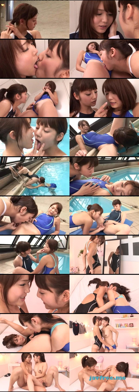 [DVDES 382] 誰にも言えない禁断のレズ恋愛 私の初めては水泳部の女の先輩 篠めぐみ みづなれい 篠めぐみ みづなれい みずなれい DVDES