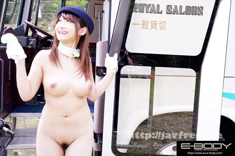 [EBOD 459] 全裸爆乳ガイド付きバスツアー 徳永亜美 徳永亜美 EBOD