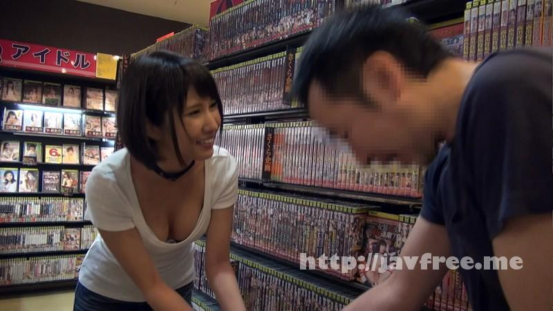 [EKDV 409] 個室ビデオ店に湊莉久 派遣します。 湊莉久 EKDV