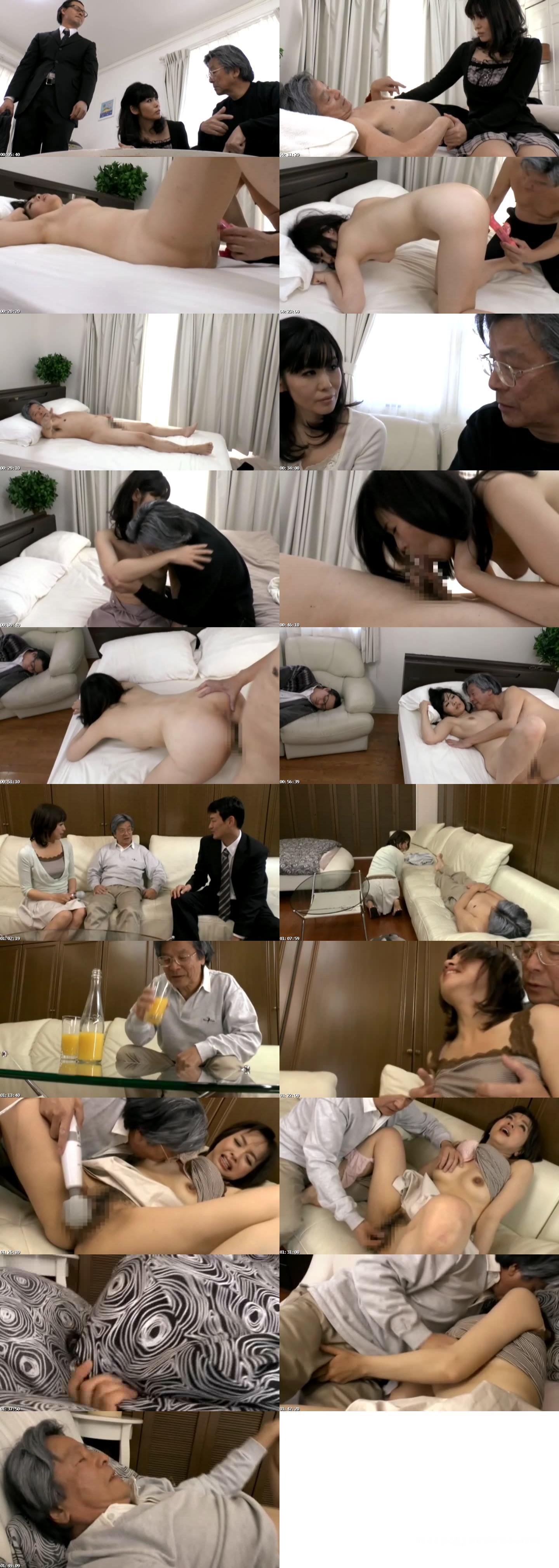[EMAD 112] 介護している義父に旦那が寝ている横で犯されて… 神崎久美 坂本悦子 EMAD