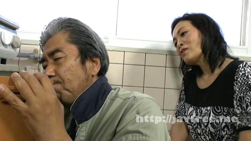 [EMAD 119] 商店街の男達に犯されて… 野口京子 藤田愛子 EMAD