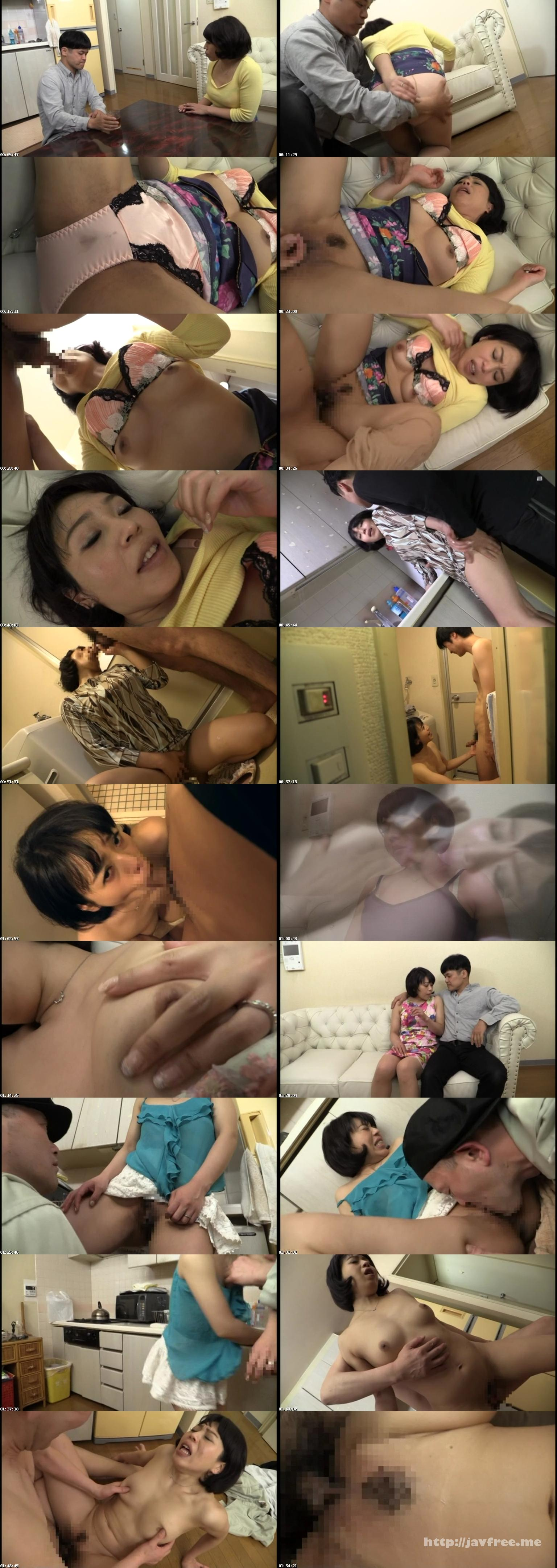 [EMBX 044] 堕ちていく蹂躙妻 「私、夫の兄に性処理肉便女として犯され続けてます…」 希佳苗 希佳苗 EMBX