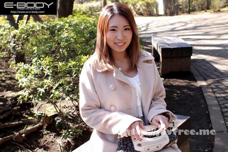 [EYAN 019] 初撮り本物母乳若妻 出産直後の超敏感Hカップ 井上ななこ 井上ななこ EYAN