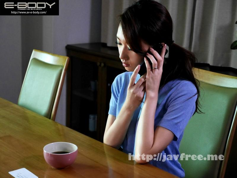 [EYAN 036] 薬漬けエビ反りマッサージにハマる人妻 ほしの景子 ほしの景子 EYAN