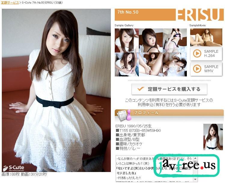 S Cute 7th No.50 Erisu S Cute 7th