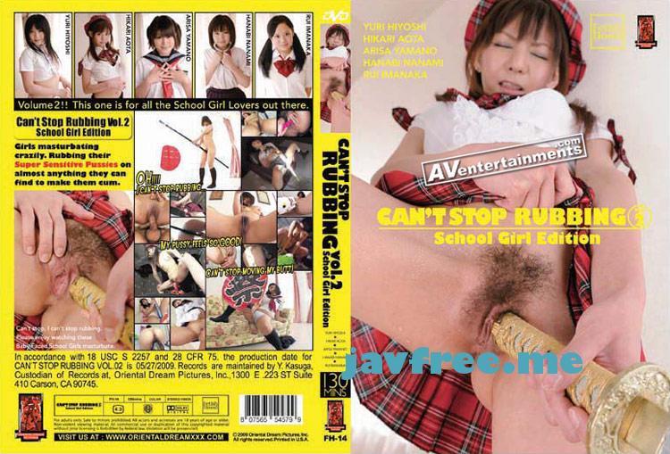 [FH 14] Cant Stop Rubbing Vol.2   School Girl Edition Yuri Hiyoshi Rumi Manaka Hikari Aota Hanabi Nanami FH Arisa Yamano