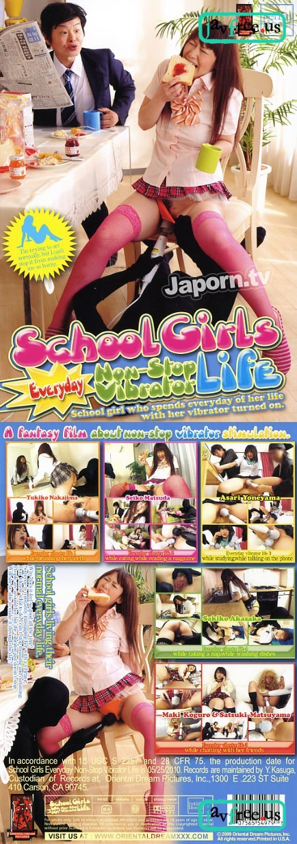 [FH 52] School Girls Everyday Non   Stop Vibrator Life FH
